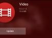 Sony video app
