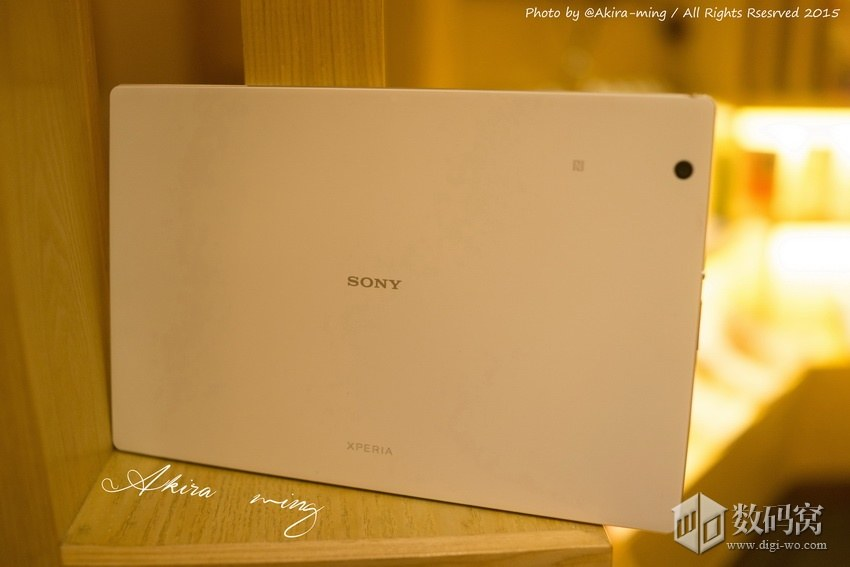 Hands on Xperia Z4 Tablet