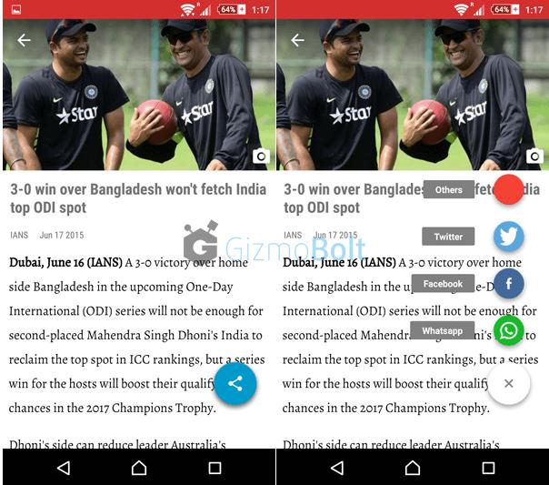 Sportskeeda app sharing options