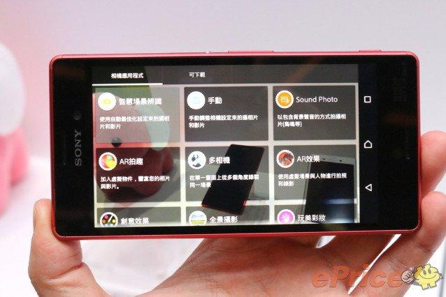 Xperia M4 Aqua Dual Camera Apps