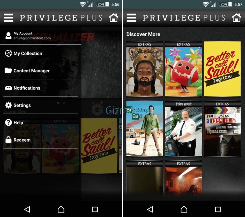 Sony Privilege Plus app, 01.01.16