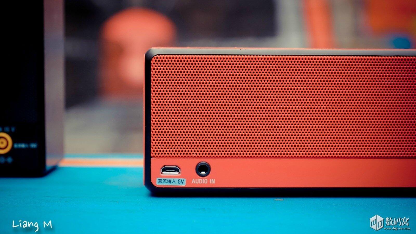 Sony SRS-X33 Speaker audio-in jack