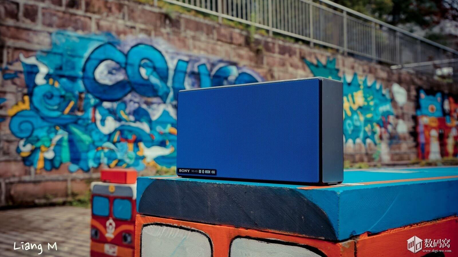 Sony SRS-X55 Speaker hands on