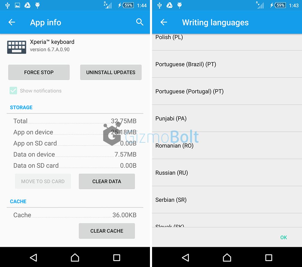 Xperia Keyboard app 6.7.A.0.90