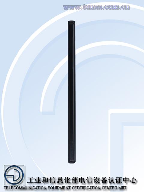 Xperia Z5 Premium Dual certified in China