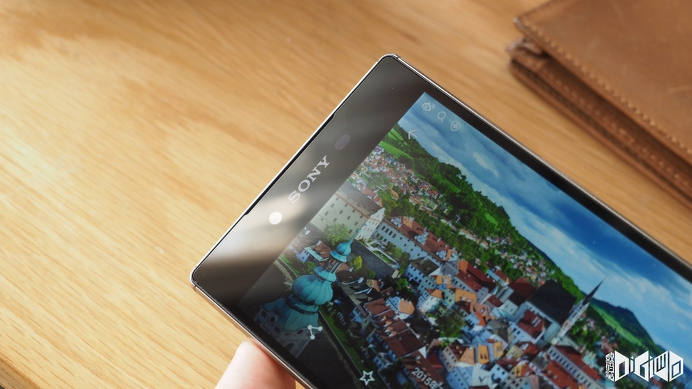 Xperia Z5 Premium Bezels