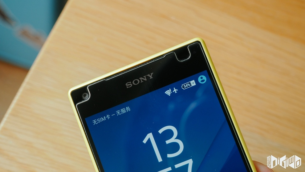 Xperia Z5 Compact front cam - 5 MP