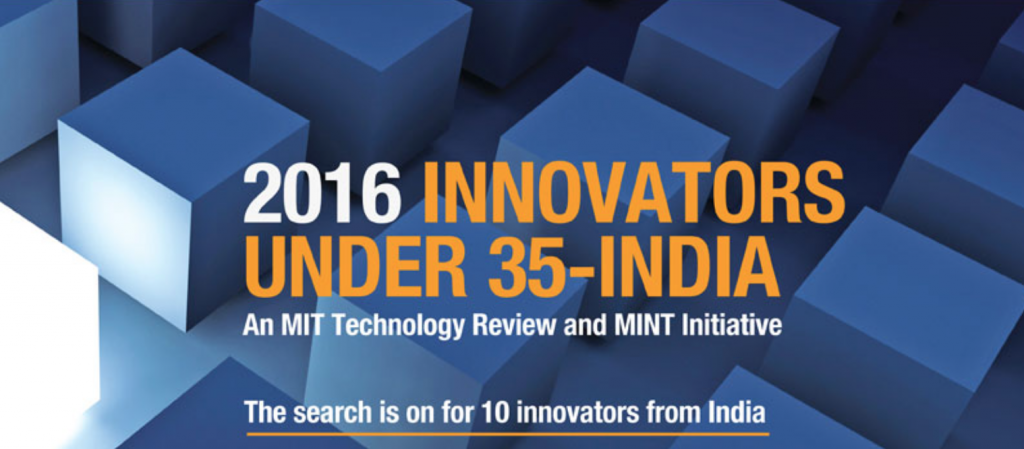 MIT's EmTech Conference 2016