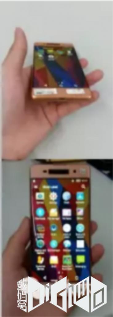 Xperia C6 Ultra Pic Leaked