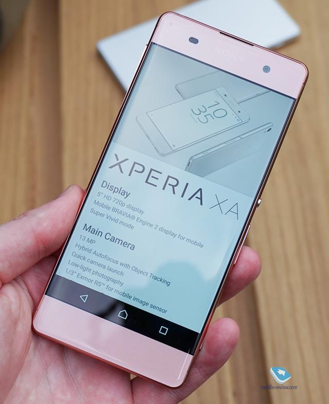 Xperia XA Startup Screen