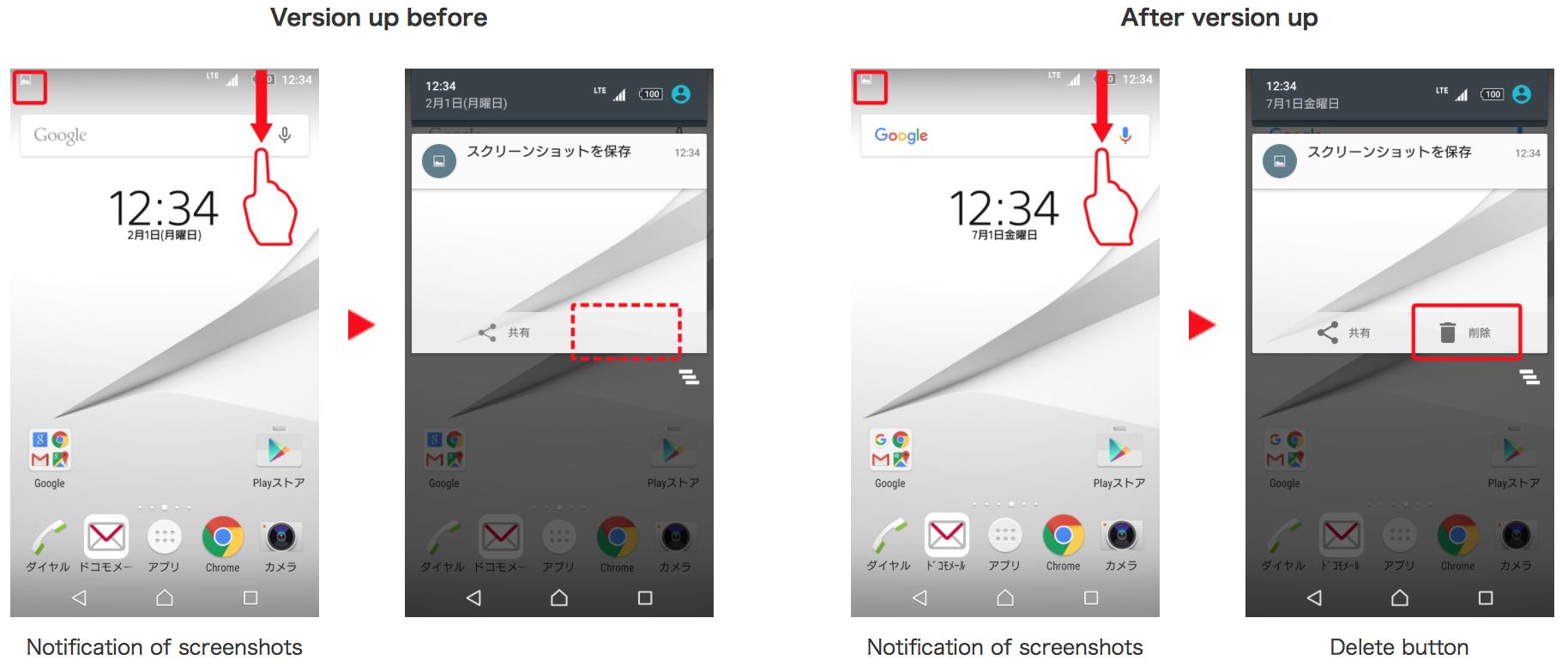 Screenshot notification delete button added.