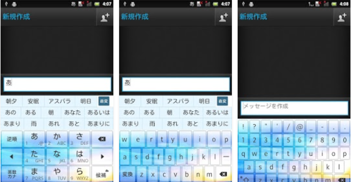 Keyboard Skins for Japanese Xperia keyboard