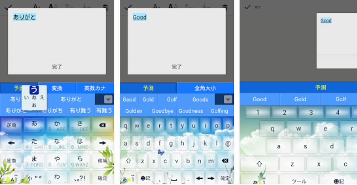 Keyboard Skins for POBox Plus Xperia Keyboard