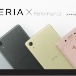 Sony launched Xperia X Performance (SOV33) on au by KDDI in Japan