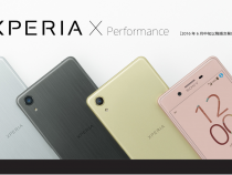 Sony launched Xperia X Performance (SOV33)