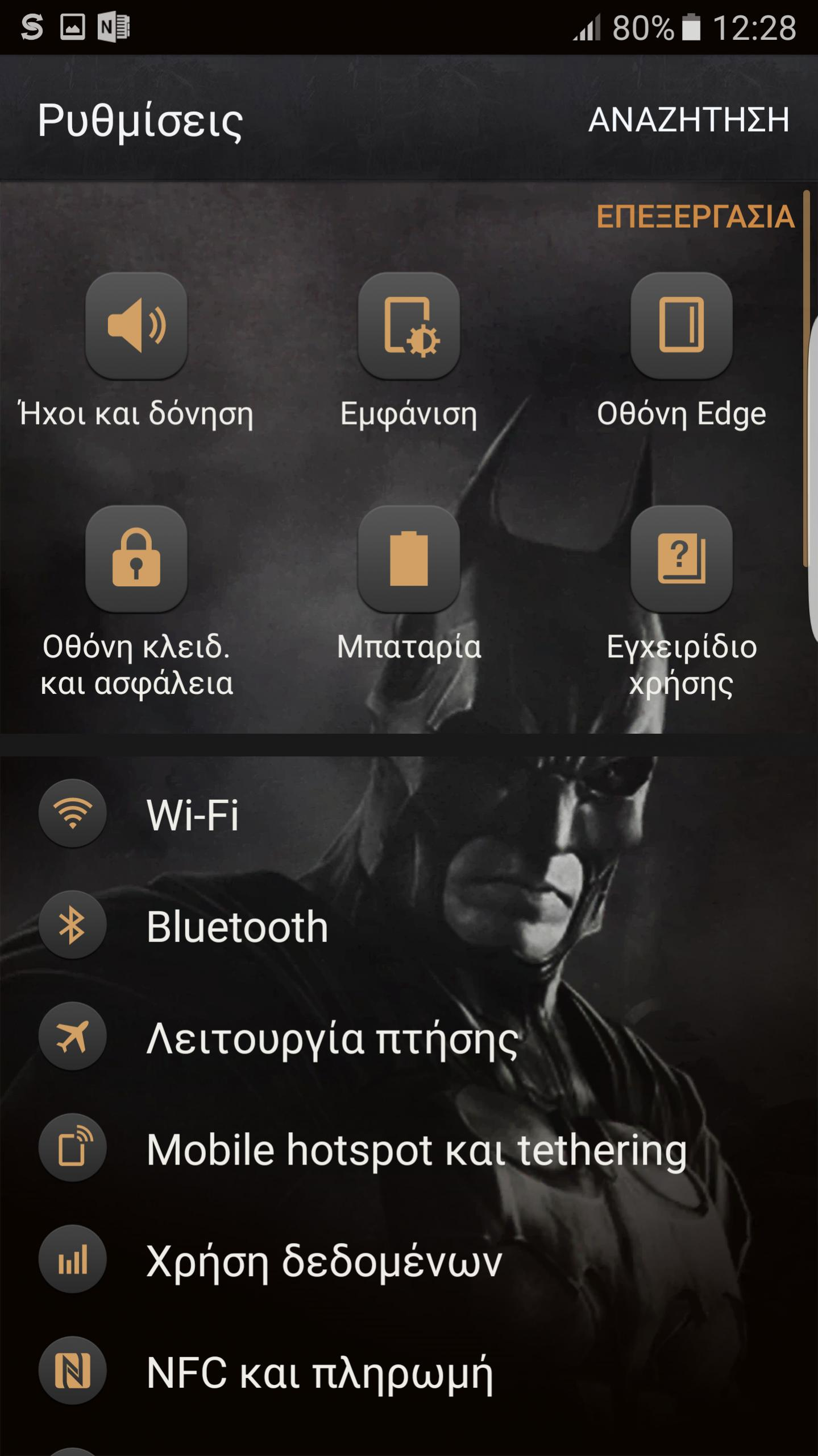Download Injustice theme for Galaxy S7