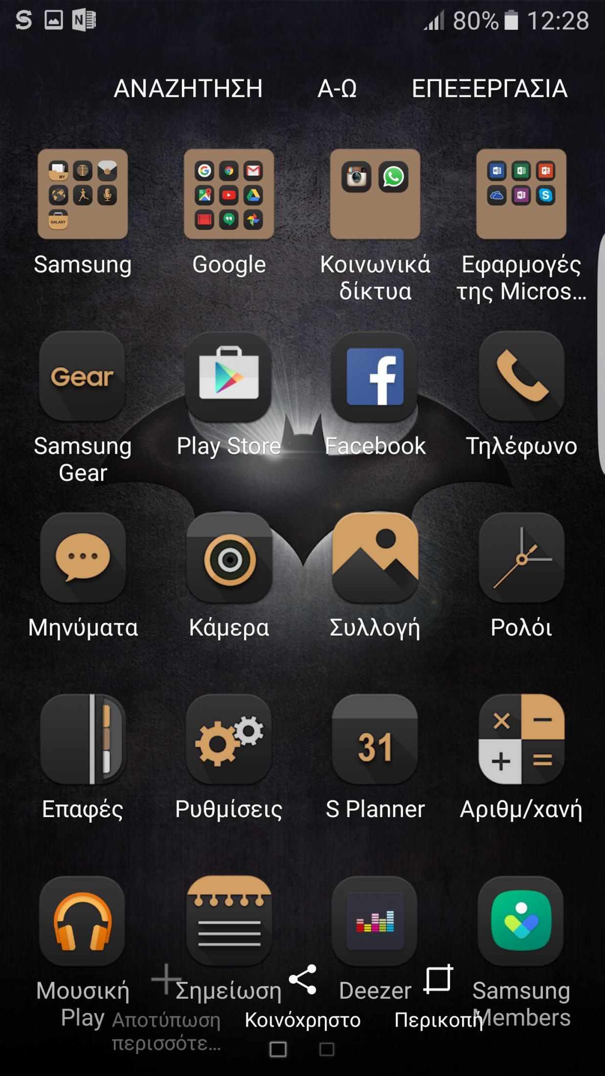 Galaxy S7 Edge Injustice theme Apk