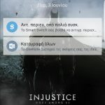 Injustice theme for Galaxy S7 Edge