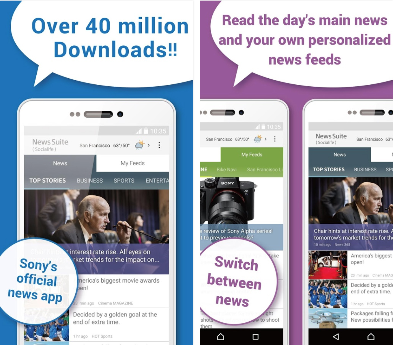 Sony News Suite 5.0.06.31.1 app