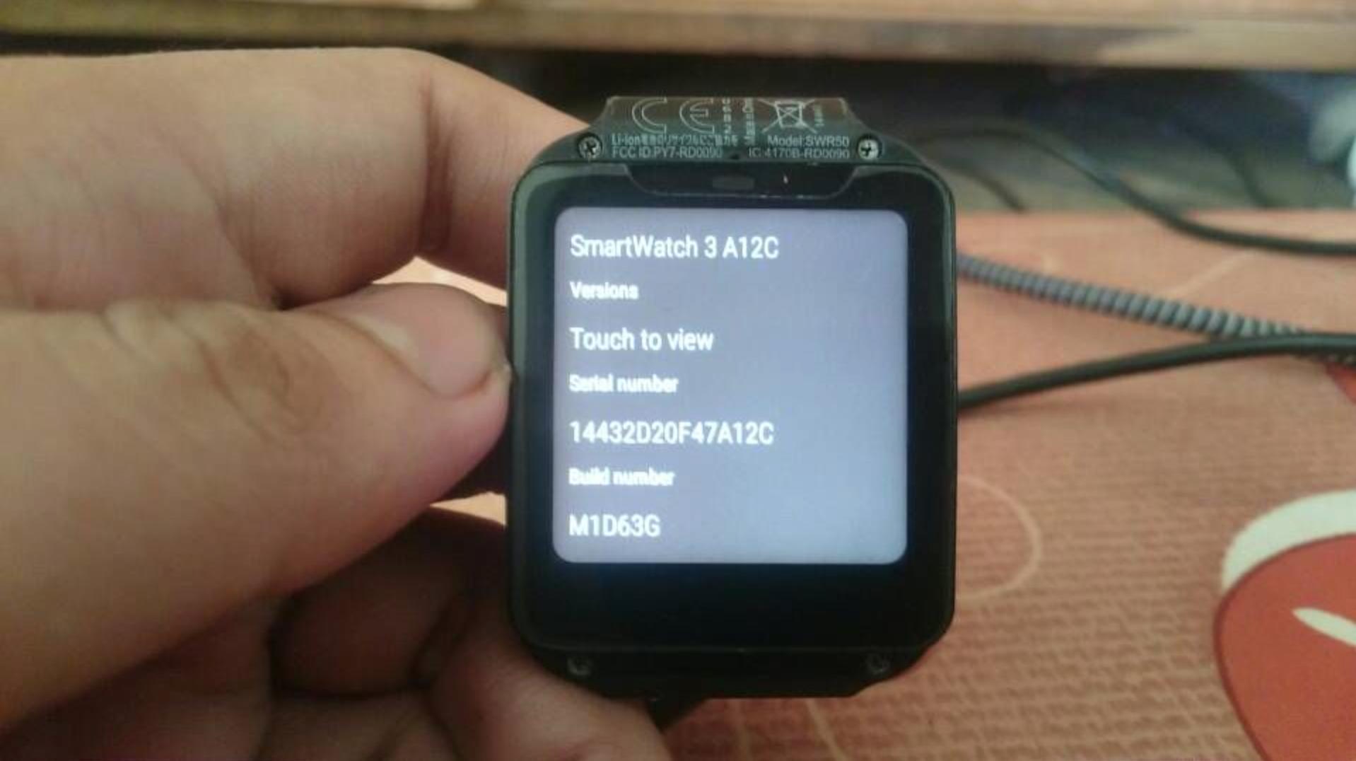SmartWatch 3 M1D63G update