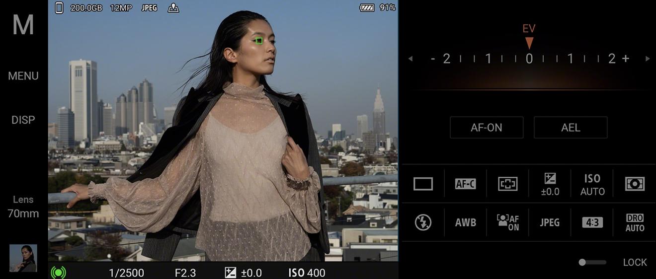 Xperia 1 III Camera App
