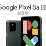 Google Pixel 5a 5G Promo Video - Softbank Group Japanese Market